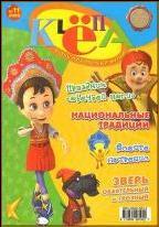 http://csdbf10.narod.ru/index.files/image381.jpg