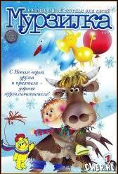 http://csdbf10.narod.ru/index.files/image383.jpg