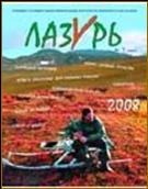 http://csdbf10.narod.ru/index.files/image387.jpg