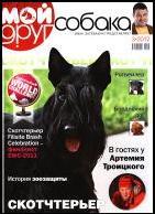http://csdbf10.narod.ru/index.files/image392.jpg