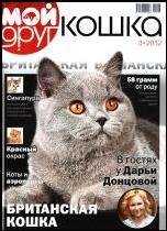 http://csdbf10.narod.ru/index.files/image394.jpg
